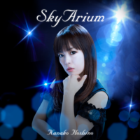 6月21日より「Sky Arium」通販始めました!!